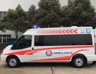 惠州医院120救护车对外出租