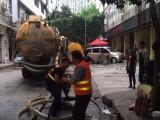 东莞塘厦镇清理污水池 清理化粪池五至十吨车为您服务
