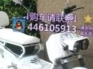 电动车锂电池36v48v700元