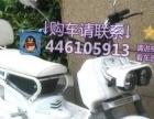 电动车锂电池36v48v