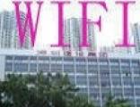 深圳全新如意青年公寓住宿WIFI特价房30