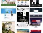 企业网站、手机站、微信站280元送优化,保证排名!