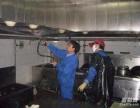 西湖区紫金港路专业空调 油烟机 冰箱 洗衣机 热水器清洗消毒