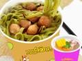 餐饮培训双响QQ杯面适合创业的小吃项目