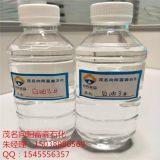 茂名向阳富森石化供应3 白矿油 用于作硅酮玻璃胶溶剂等行业