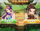 河南古都洛阳特色手机棋牌游戏市场广大尽情开发