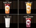 吉一小姐果茶加盟店 广州水果茶加盟品牌