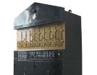 方形4仓烤鱼炉烧烤设备价格低无油烟
