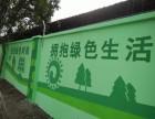 上海墙体彩绘,墙体写字中心