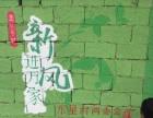 美丽乡村文化墙彩绘 美丽乡村壁画 新农村文化墙壁画