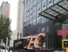 北城新区 IEC写字楼 南向320平精装修急租