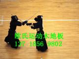全国包工包料地板南京篮球运动木地板行业领先 批发代理