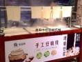 全自动豆油皮机酒店新项目现做现卖豆油皮机一人即可操作