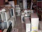 【全贵阳最低价】各品牌空调移机、维修服务