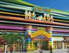 市中心打造儿童镇主题乐园 招租 餐饮 小吃 服装