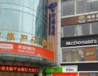 三环边【地铁口】旁大展示面商场隔壁商铺招租