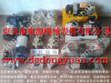 TJS冲床维修,滑块锁定器泵浦SL-1-冲床过载泵等配件
