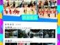 飞洋健身 迎中秋,庆国庆 隆重推出学生健身卡