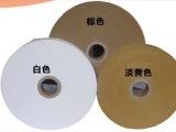 荆州钢带铜带包装纸 钢带包装纸 品质优良 展艺