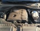奥迪A62013款 A6 Hybrid 2.0TFSI 自动(进