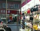 茅坪小区 内衣店急转 32平米