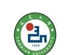 成人提升学历就选延边大学函授站