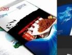 低价传单、名片、宣传单印刷,画册印刷