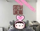 北京心理咨询师二级学校,北京心理咨询师培训