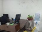 办公室工位出租