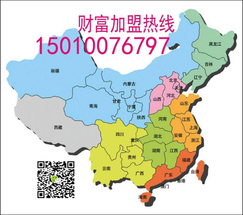 秦皇岛尚赫地图