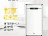 智能空气净化器家用除甲醛机器PM2.5双核负离子空气消毒机