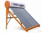 湖州光芒太阳能售后维修服务电话