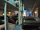 西安到长春长途汽车+班车+(18829299355)卧铺车票