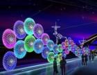 灯光节展览道具公司生产制作厂家灯光节合作出租租赁公司