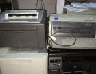 大同打印机维修,大同复印机维修,大同电脑维修 保养