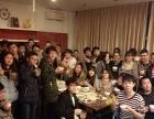 武汉高考毕业同学聚会去哪玩,**新青年别墅聚会轰趴