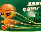 湘潭华帝燃气灶(全国24H报修)-售后服务热线是多少电话?