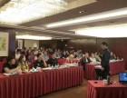 免联考亚洲城市大学MBA北京班