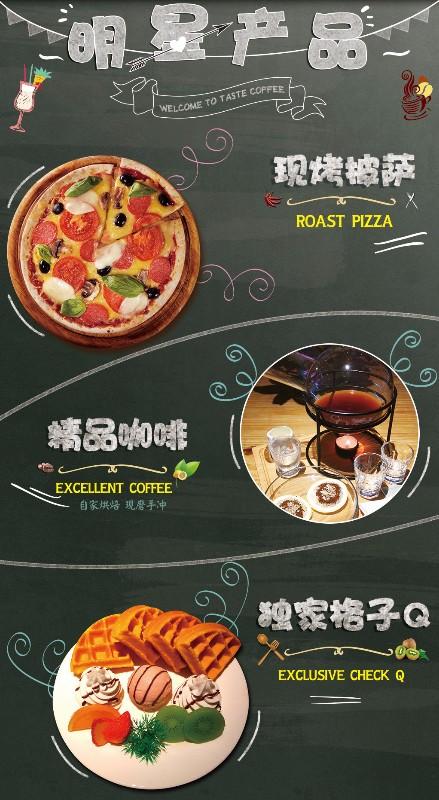 广州披萨加盟店,轻松开店-披头士披萨
