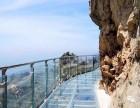龙峪湾 一日游,免费挑战高空玻璃栈道特惠时间7月7-8号