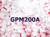 供应马来酸酐接枝聚丙烯-GPM200A