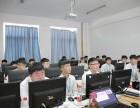 北京北大青鸟电脑培训有哪些专业