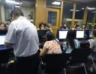 企石模具设计Pro/E UG 培训学校