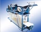 面条面皮一体机 全自动做馄饨皮的机器
