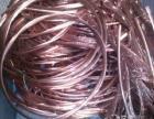 兰州电缆回收 兰州变压器回收 兰州配电柜回收