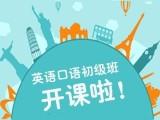 北京剑桥少儿英语培训7-12岁少儿英语综合英语能力测评