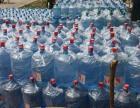时代奥城商业广场送水宁发阳光公寓钻石山星城环湖中路送桶装水站