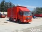 合肥到上海货车搬家 合肥到上海回程车 (个体车主)