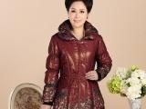 DL-5中老年女装冬装 大码长款高贵棉衣