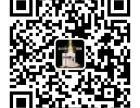 中山麦吉丽祛痘膏多少钱
